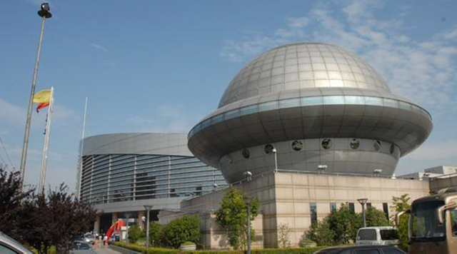Hefei Science and Technology Museum