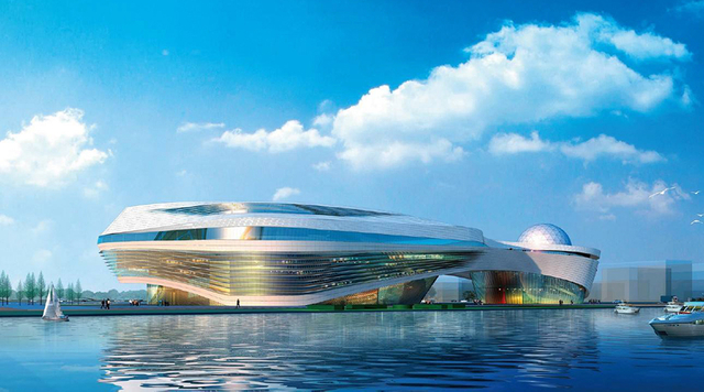 Shaoxing Science and Technology Museum