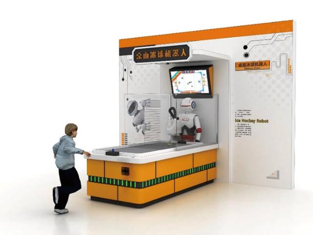 Desktop Hockey Robot